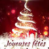 miniature Carte de fêtes de fin d'année