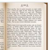 miniature Créer un livre ouvert