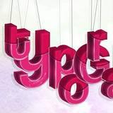 miniature Typographie suspendue