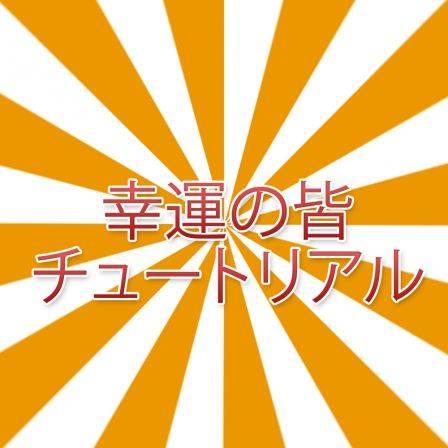 Fond style Manga