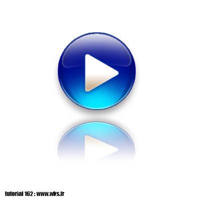 Logo bulle style Windows Vista