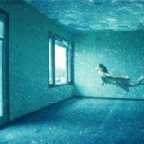 miniature Appartement sous-marin